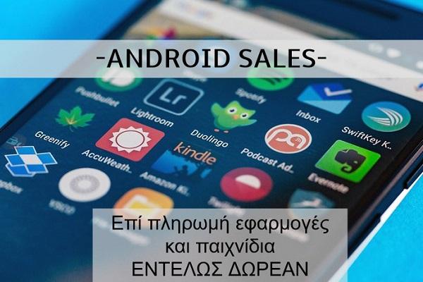 19 επί πληρωμή Android εφαρμογές και παιχνίδια, δωρεάν για λίγες ημέρες ακόμη