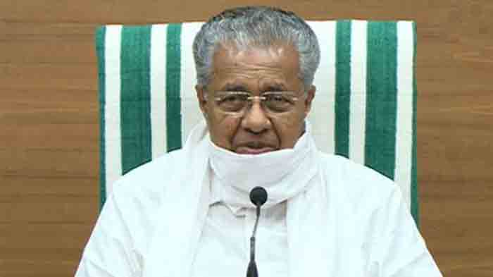 GAIL natural gas pipeline, a fulfilment of Government's promise: Kerala CM, Thiruvananthapuram, News, Kerala