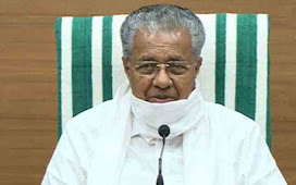 GAIL natural gas pipeline, a fulfilment of Government's promise: Kerala CM