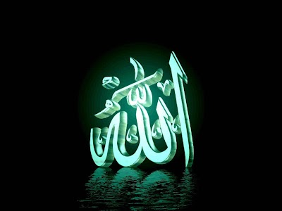 wallpaper-allah-swt-hd-wallpapers.jpg