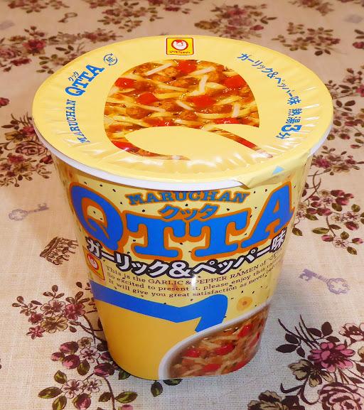 【東洋水産】マルちゃんQTTA(クッタ)ガーリック&ペッパー味 めちゃくちゃスパイシー・胡椒辛い!