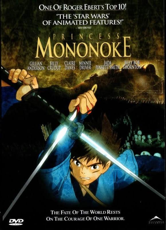 Princess Mononoke เจ้าหญิงจิตวิญญาณแห่งพงไพร [HD][พากย์ไทย]