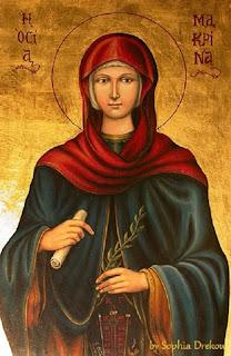 Η αγία Μακρίνα η Φιλόσοφος και η Παγκόσμια   Ημέρα για τη Μόρφωση των Γυναικών (19 Ιουλίου)
