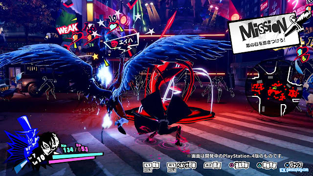 Persona 5 Strikers - Fresh Musou game experience