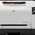 BaixarHP LaserJet 1525 NGratis