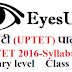 UPTET syllabus Class 1 to 5
