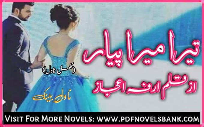 Tera Mera Piyar by Arfa Ejaz Novel Complete Pdf Download