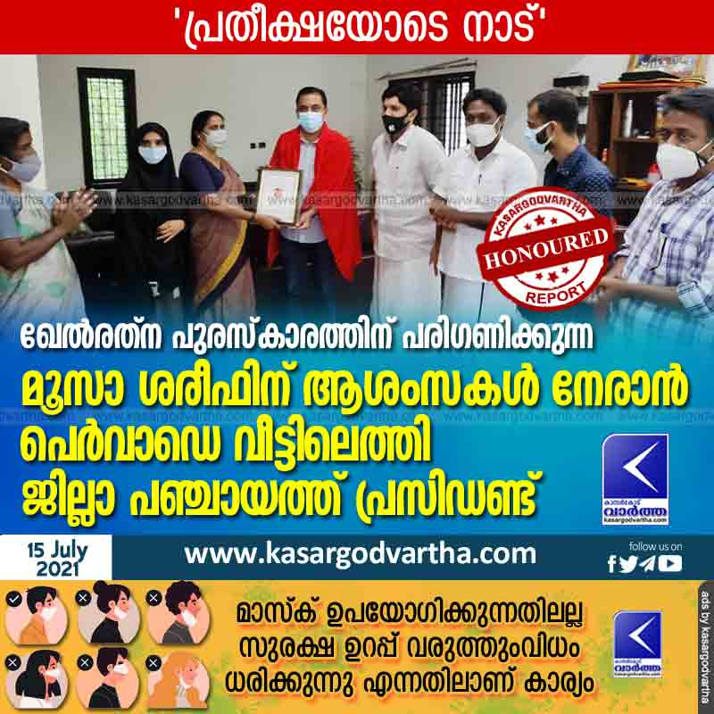 Kasaragod, Kerala, News, Moosa Sharif to be nominated for Khel Ratna award from Motor Sports.