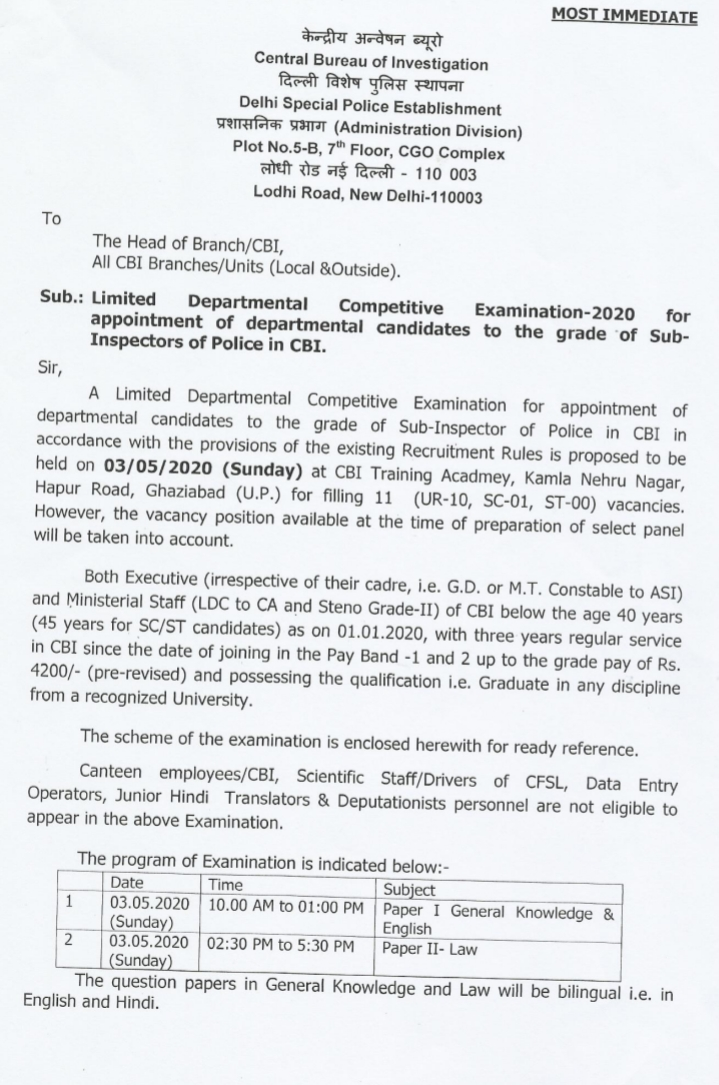 cbi recruitment 2020 apply online  www.cbi.gov.in recruitment 2020  cbi recruitment 2020 for freshers  www.cbi.gov.in recruitment 2020-21  cbi.nic.in recruitment 2020  cbi recruitment 2019 apply online  cbi.nic.in recruitment 2020  cbi recruitment 2020 for 12th pass