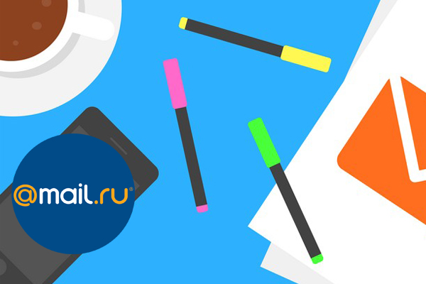 ارسال رسائل الكترونية عبر mail.ru