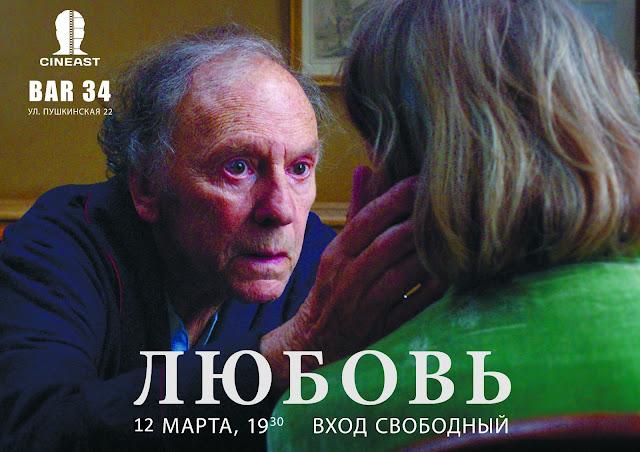 Дистрибютор украины фильма зак и мира снимают порно