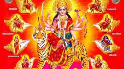 Navratri puja special:-श्री दुर्गा सप्तशती,सम्पूर्ण अध्याय हिंदी में,