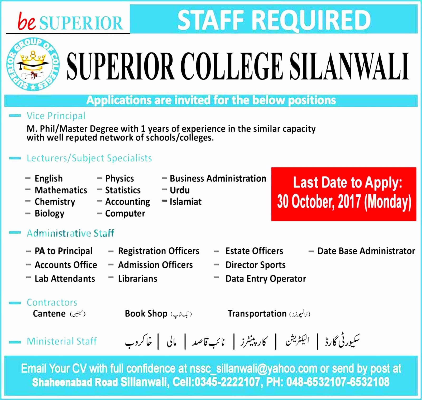 Jobs In Superior Group Of Colleges Sargodha Oct 2017