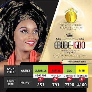 Music: Mr Prof - Ebube Igbo || @officialleirbag 