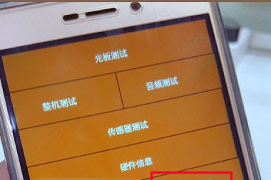 Cara Install TWRP tanpa Unlock Bootable di Xiaomi