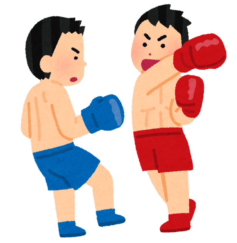 https://1.bp.blogspot.com/-YOFaY-Z-Z1c/WerLPYebWkI/AAAAAAABHtw/1lqyEK1gSVMl_senpt4YBFPmL4EdtaCbACLcBGAs/s800/sports_boxing_fight.png