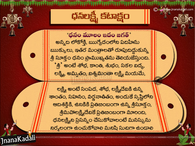 telugu bhakti information about dharma sandehalu, Telugu Devotiaonal pdf books free download