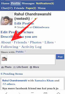 Facebook mobile number hide kaise kare 2