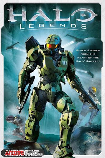 Anime DTUP - Portal Halo_Legends