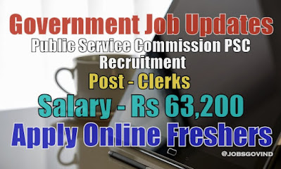 PSC Recruitment 2021