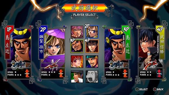 vasara-collection-pc-screenshot-www.deca-games.com-3