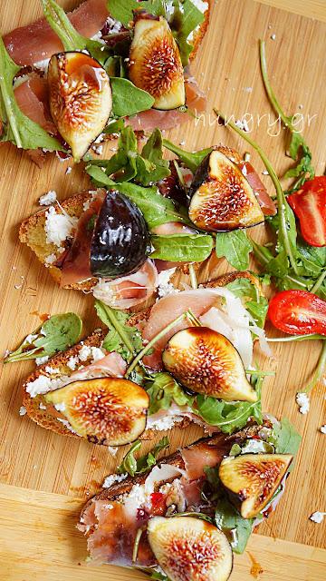 Κροστίνι με Προσούτο & Φρέσκα Σύκα