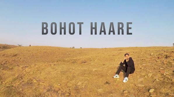 Bohot Haare Song Lyrics    Himiee   Jaydeep   Aarv   Suryansh   Latest Hindi Rap Song 2021 Lyrics Planet