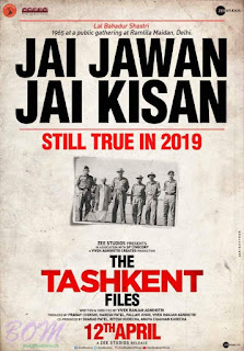 The Tashkent Files First Look