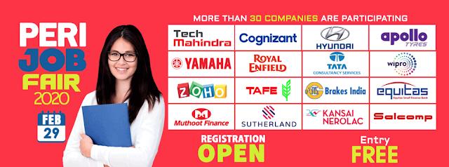பெரி தொழில்நுட்பக் கல்வி நிறுவனம் மெகா தனியார் துறை வேலைவாய்ப்பு முகாம் 29th பிப்ரவரி 2020