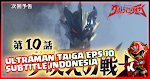 Ultraman Taiga Episode 10 Subtitle Indonesia
