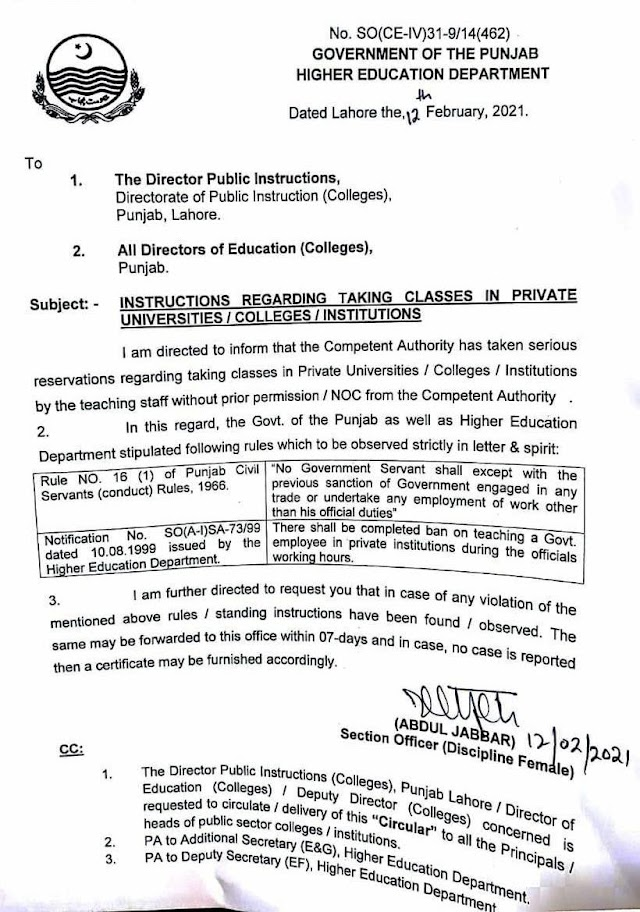 INSTRUCTIONS REGARDING TAKING CLASSES IN PRIVATE UNIVERSITIES / COLLEGES / INSTITUTIONS BY TEACHERS