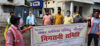नगर पालिका की निगरानी समिति लोगों को कर रही जागरूक | #NayaSaberaNetwork