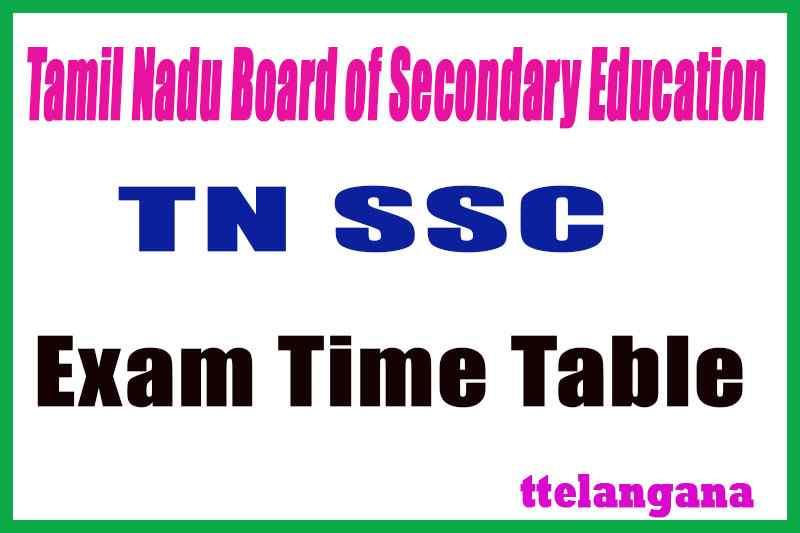 TN SSLC Exam Time Table