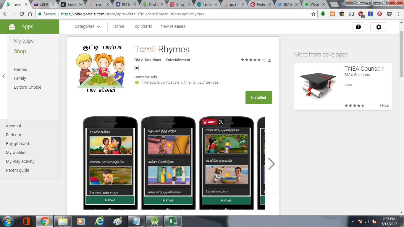 Tamil rhymes: BM e-Solutions released new Tamil Rhymes app