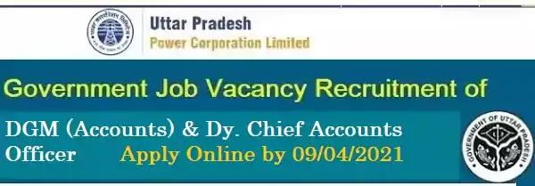 UPPCL Accounts Officer and DGM Accounts Recruitment 2021