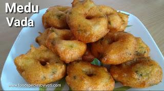 Medu vada/without onion garlic
