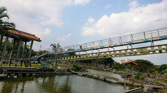 沖縄 西崎親水公園