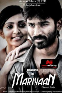 Maryan full movie download in hd quality