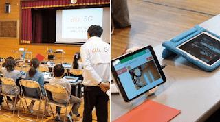 كيف ستغير شبكة الجيل الخامس 5G الفصول الدراسية بـ 180 درجة