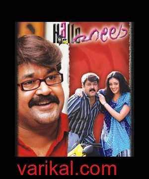 hallo malayalam movie