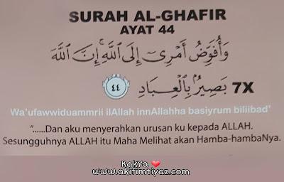 Amalkan baca Surah Al Ghafir ayat 44 bila sedih dan tak tenang, kelebihan surah Al Ghafir, Ustazah Asma Harun kongsi kelebihan surah Al Ghafir, surah Al Ghafir ayat 44