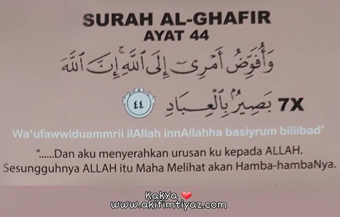 Amalkan Baca Surah Al Ghafir Ayat 44 Bila Sedih Dan Tak Tenang