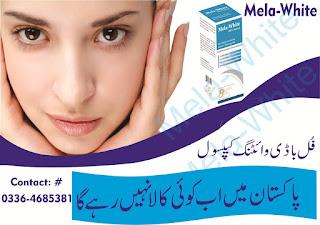 Glutathione Skin whitening 60 Capsules