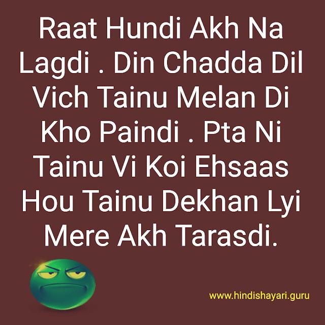 Sad Image Quotes Feeling Boys Top 20 Sadly Status Hindishayari