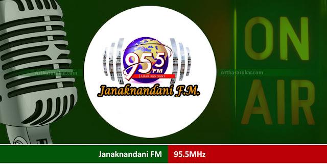 Janakpur (Artha Sarokar : Sunday 7AM)
