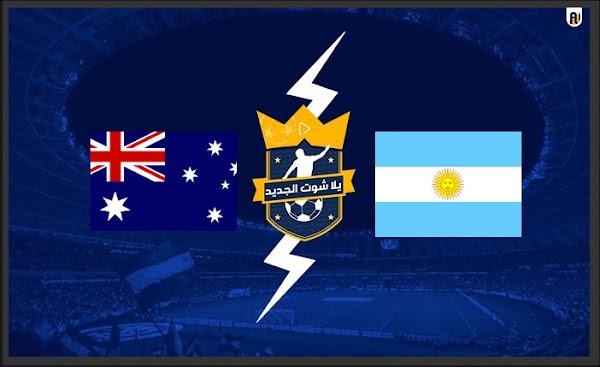 مشاهدة مباراة الأرجنتين وأستراليا