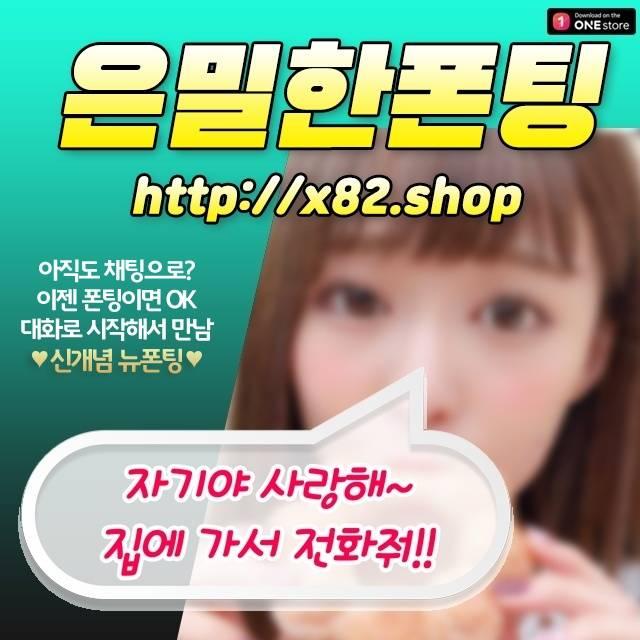 인천시남동구중고노트북판매