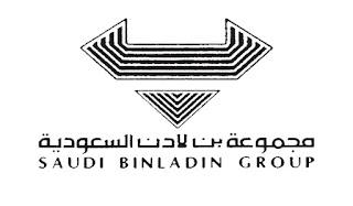 وظائف خالية فى مجموعة بن لادن السعودية 2018