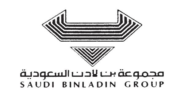 وظائف خالية فى مجموعة بن لادن السعودية 2019