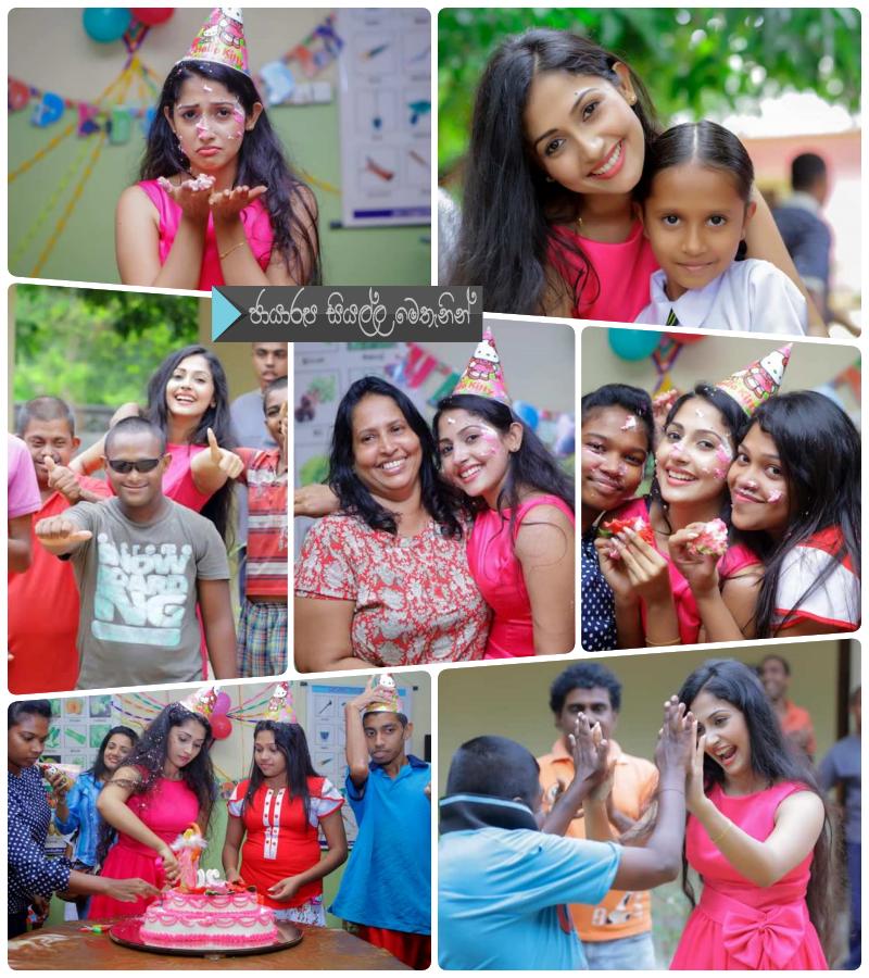 http://www.gallery.gossiplankanews.com/birthday/nayanatharas-20th-birthday-celebration.html